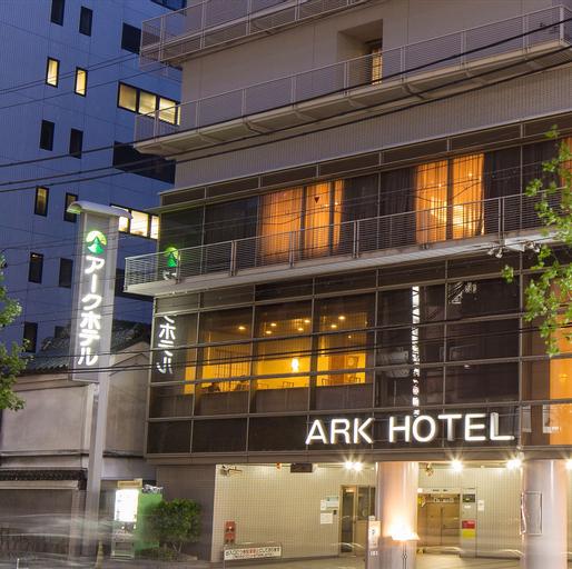 Ark Hotel Kyoto - ROUTE-INN HOTELS -, Kyoto