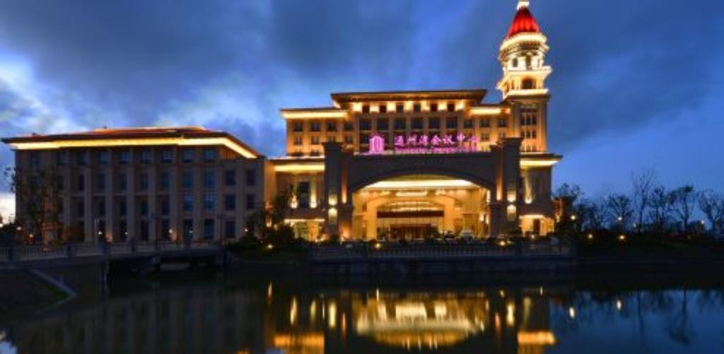 Binhai Jinshi International Hotel, Nantong