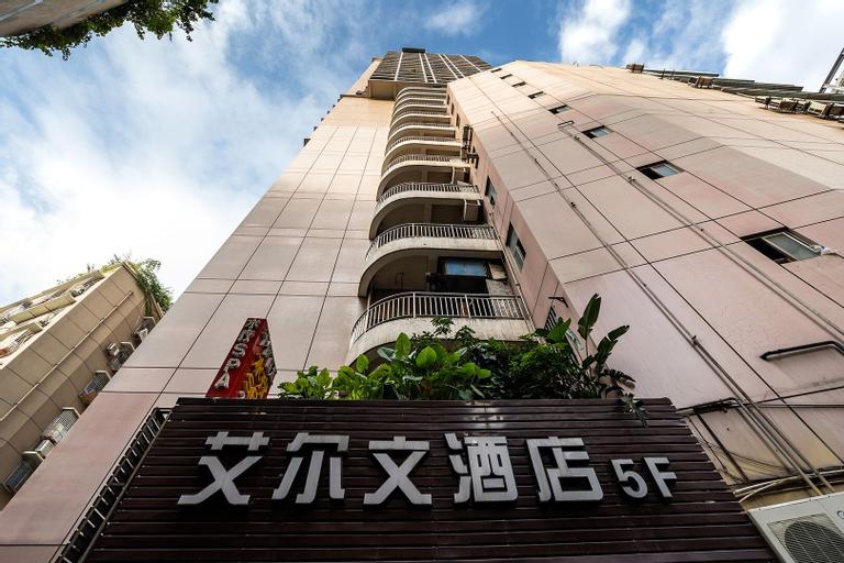 Chongqing Alvin Hotel, Chongqing