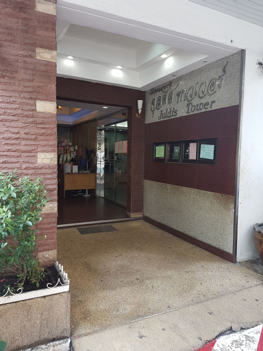 The Nest Serviced Apartment, Ratchathewi