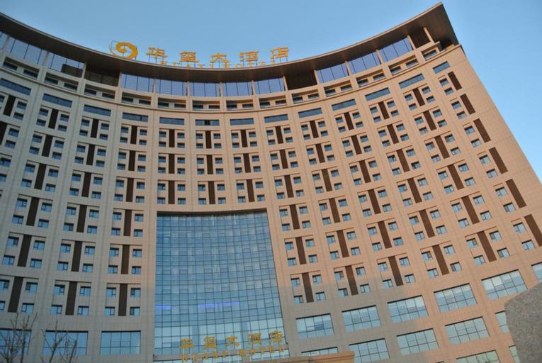 Qingdao Huaxi Hotel, Qingdao