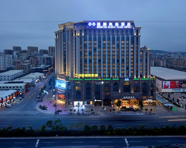 Menshine Gloria Plaza Hotel Shantou, Shantou