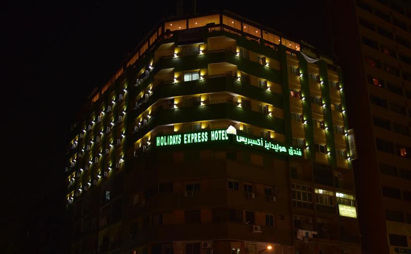 Holidays Express Hotel, Al-'Ajuzah