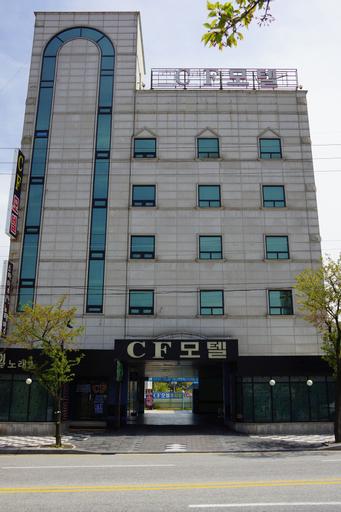 CF Motel, Sokcho