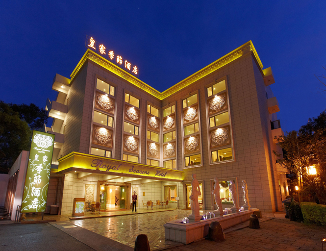 Royal Seasons Hotel Hot Springs Beitou, Taipei City