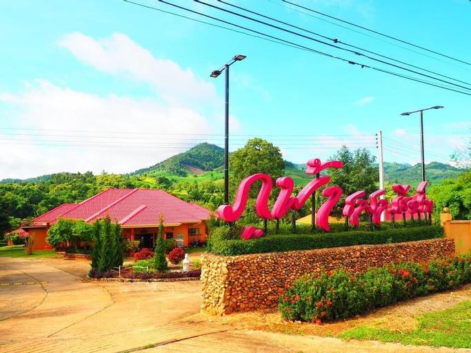 Phufatara Resort, Wiang Pa Pao