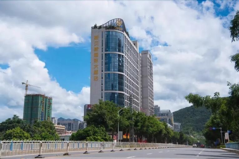 Sibeisi International Hotel, Quanzhou
