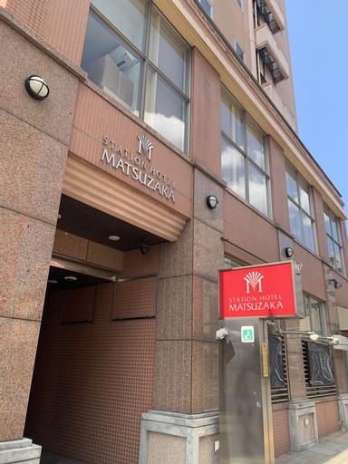 Tosu Station Hotel Matsuzaka, Tosu