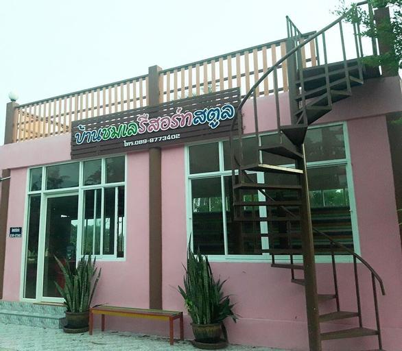 Ban Chomlay Resort Satun, Langu