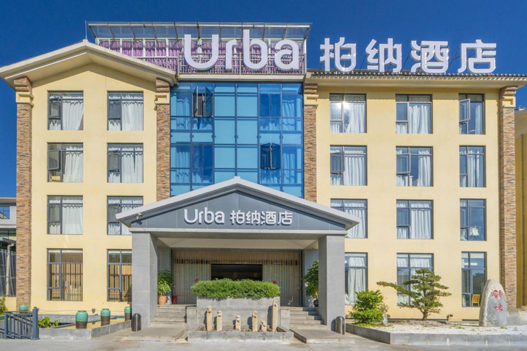 Urba Hotel Chacheng Pu'er, Pu'er