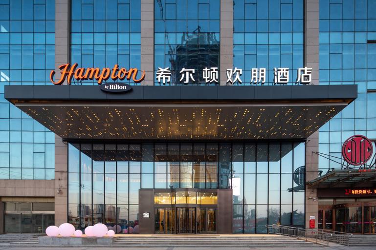 Hampton By Hilton Handan Congtai, Handan