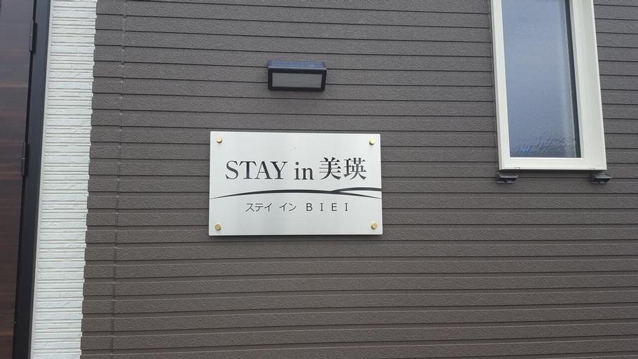 Stay in Biei, Biei