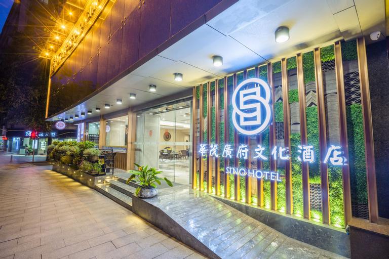 Sino Hotel, Guangzhou