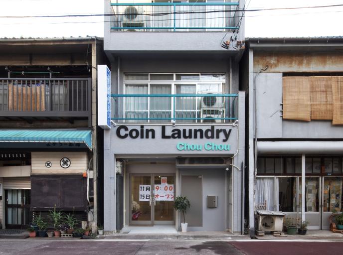 Guest house Re-worth Joshin1, Nagoya