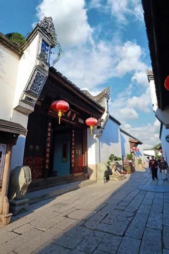 Sanfang Qixiang Shuxiang Wenru Hotel, Fuzhou