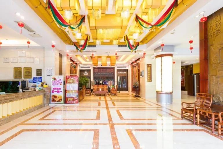 Yuelai Hot Spring Hotel Putian, Putian