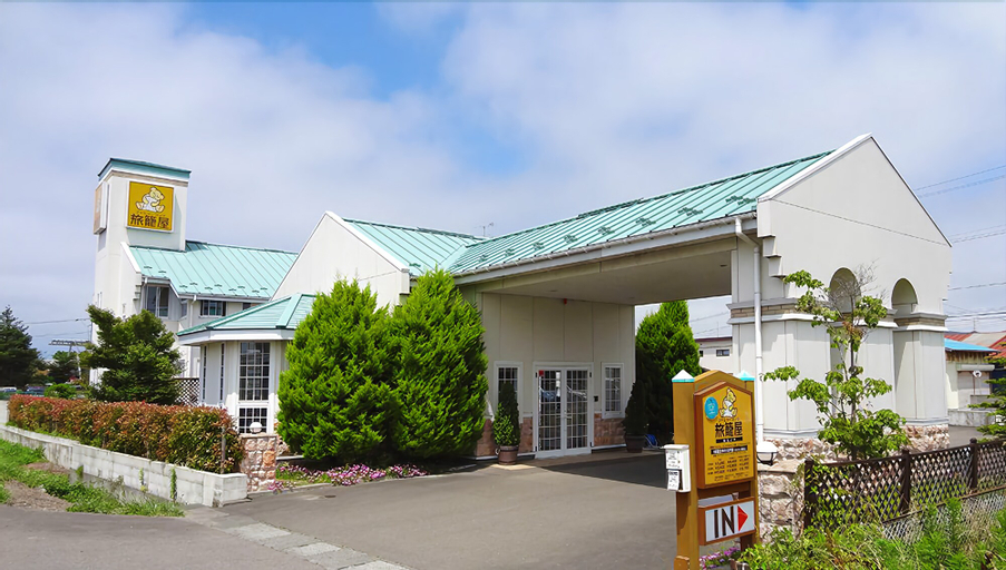 Family Lodge Hatagoya Sendai Watari, Watari