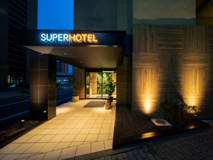 Super Hotel Tottori Ekimae, Tottori
