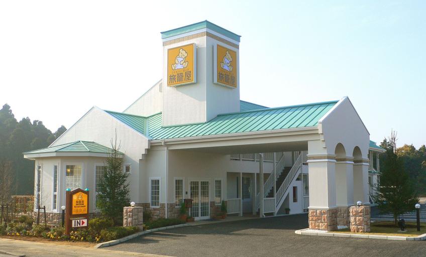 Family Lodge Hatagoya Kujukuri, Yokoshibahikari