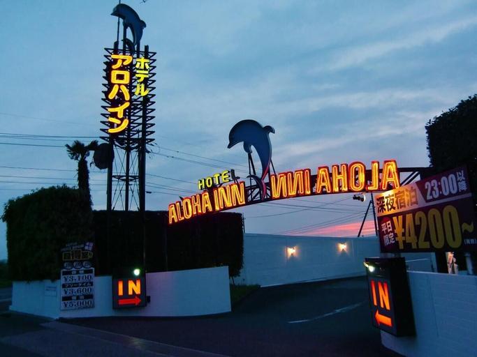 Aloha inn Yonago - Adults only, Yonago