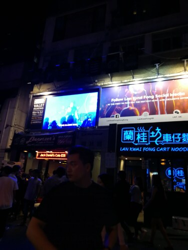 Hk Sky House, Yau Tsim Mong