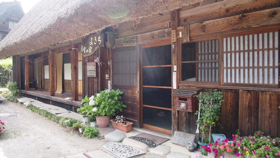 Shirakawago Gassho-house YOKICHI, Shirakawa Village