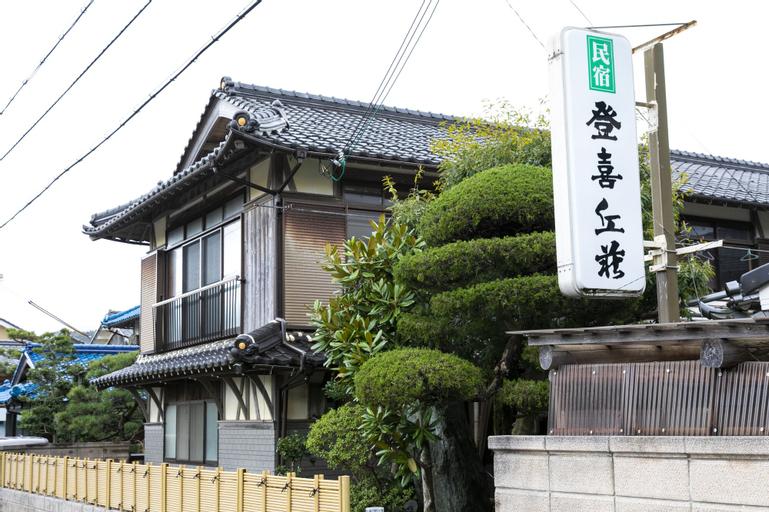 Tokiokasou, Takahama