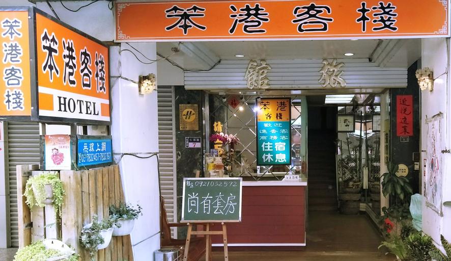 Pon Kan Inn, Yulin