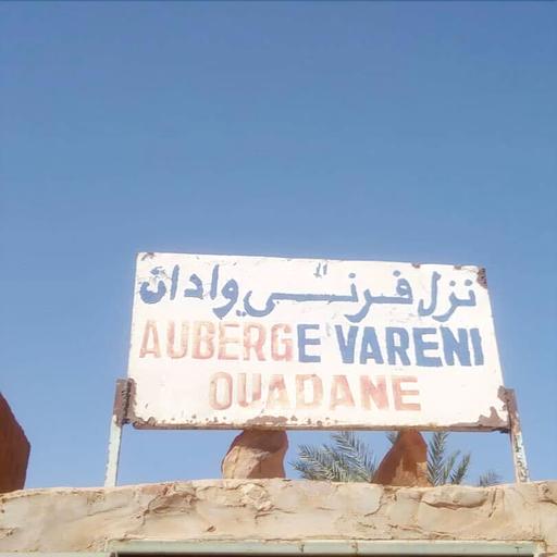 Auberge Vareni, Chinguetti