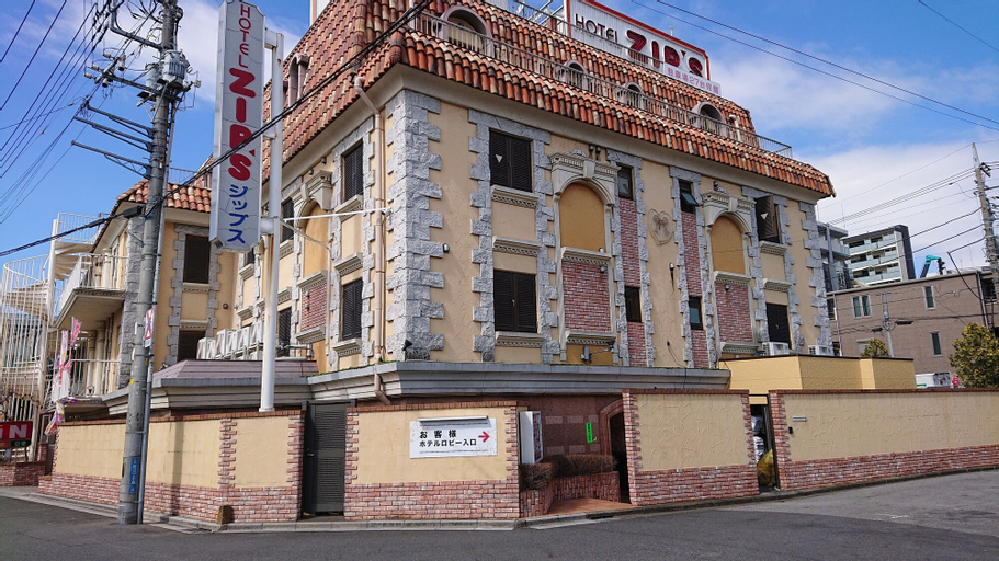 Hotel Zips - Adults Only, Kawaguchi