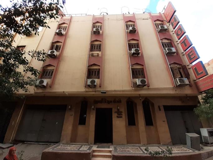 Sydna All Hussain Hotel, Al-Jamaliyah