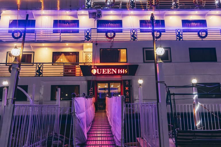 Queen isis floating hotel in minya, Al-Minya City
