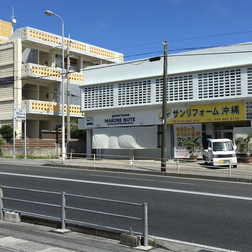 Guest House Marine Note, Nishihara