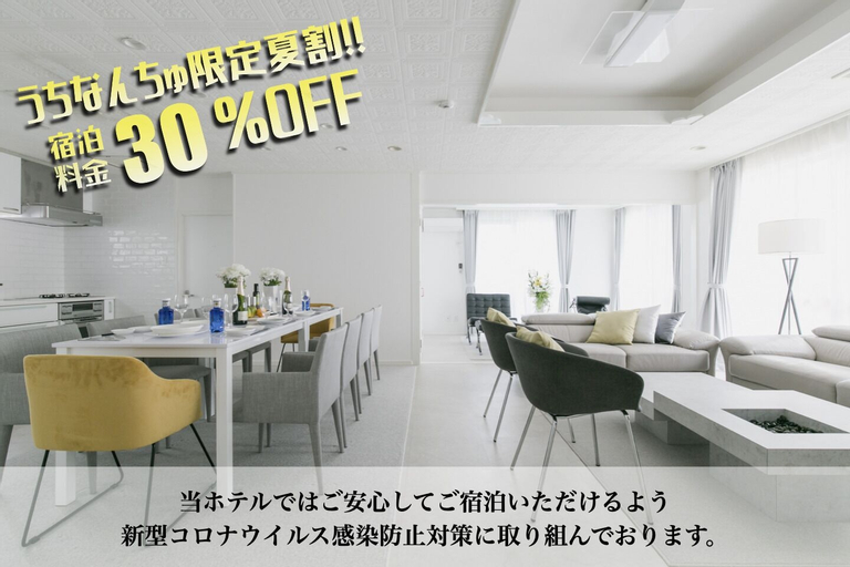 Infinity Hotel -Jicchaku-, Urasoe
