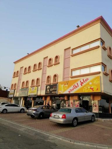 OYO 491 Rosa Plaza Hotel,
