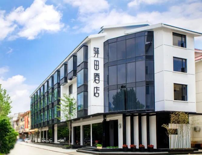 Mount Wuyi YiTian Hotel, Nanping