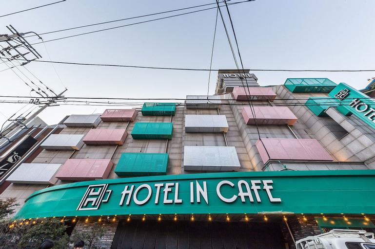 Hotel Pop Guri, Guri