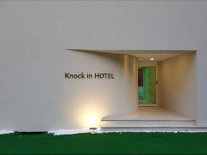 Knockin HOTEL, Dong