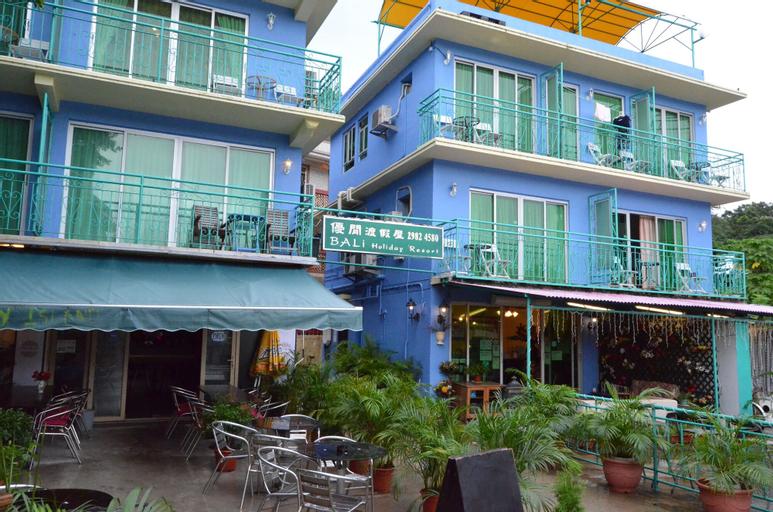 Bali Holiday Resort, Lantau Islands