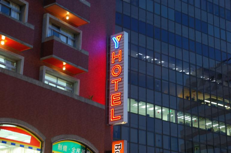 YMCA Taipei Y Hotel Taipei, Taipei City