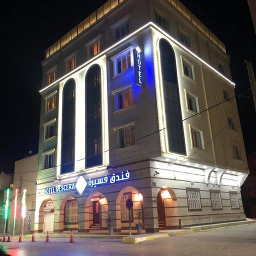 Hotel Vescera, Biskra