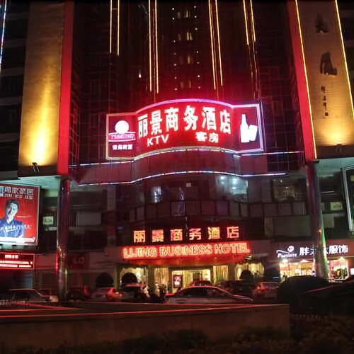 nanan, Quanzhou