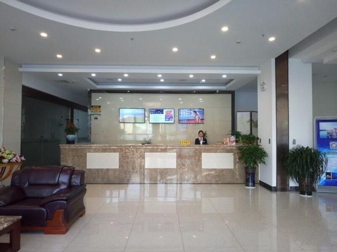 GreenTree Inn Nantong Haimengang Xinqu Fujian Rd Hotel, Nantong