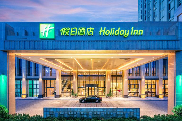 Holiday Inn Chongqing University Town, an IHG Hotel, Chongqing
