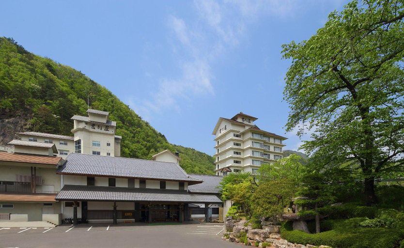 Yoshikawaya, Fukushima