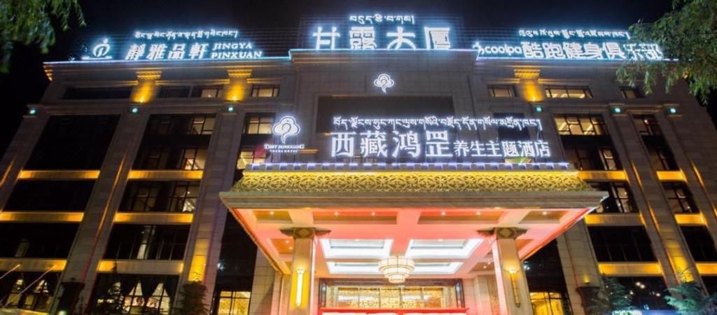 Honggang Yangshen Themed Hotel, Lhasa