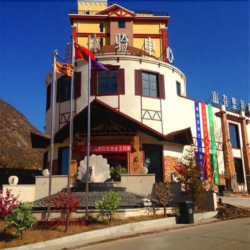 Shangalila Ski Resort, Zhangjiakou
