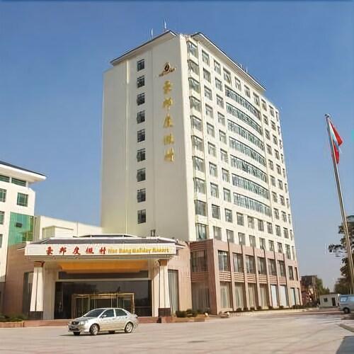Qingdao Haobang Holiday, Qingdao