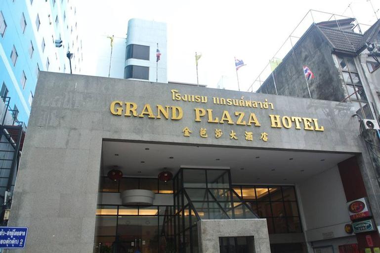 Grand Plaza Hotel, Hat Yai