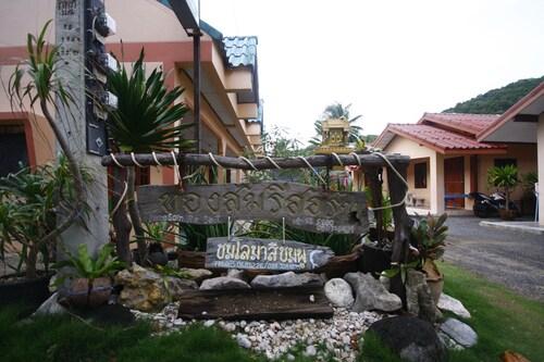 Thongsom Resort, Khanom
